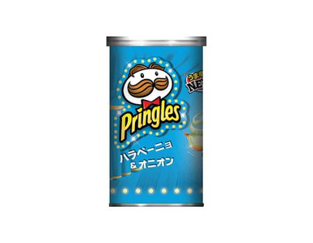 Pringles Jalapeno & Onion 53g