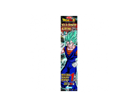 DragonBall Super Illustrator Gum