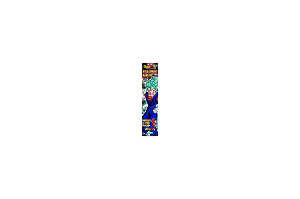 DragonBall Super Illustrator Gum