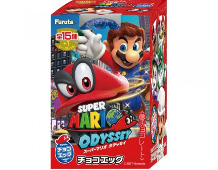 Choco Egg Super Mario Odyssey Limited Edition