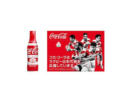 Coca-Cola rugby edition...